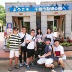 インターン生への日本語授業